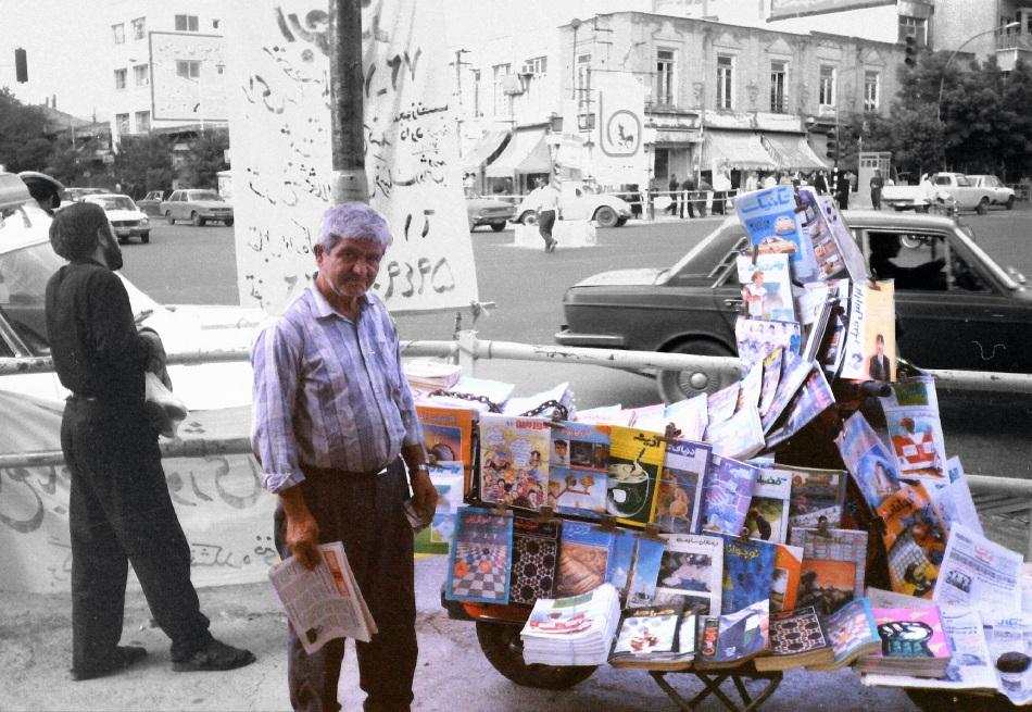 gata Tabriz